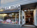 Filmtown HELSINKI Sörnäinen