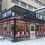 Filmtown PORI Keskusta