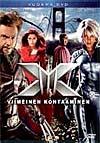 X-Men3_Viimeinen_kohtaaminen.jpg