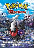 pokemon_darkrai_nousee.jpg